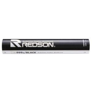 レッドソン RS-999N シャトルコック sumitasports