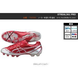 STREAL361 PRO アシックス ストリアル361プロ|sumitasports
