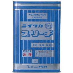 業務用除菌*漂白剤 ニイタカブリーチ(G-2) 18kg 塩素系【代引不可】|sumiten