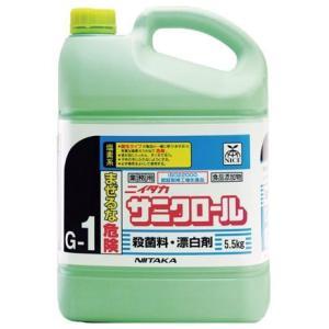 業務用殺菌*漂白剤 サニクロール(G-1) 5.5kg×3本 塩素系食品添加物【代引不可】|sumiten