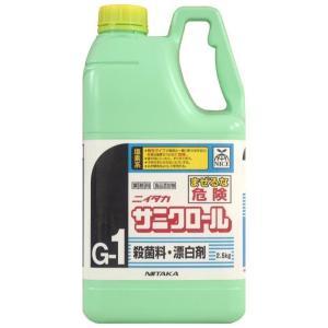 業務用殺菌*漂白剤 サニクロール(G-1) 2.5kg×6本 塩素系食品添加物【代引不可】|sumiten