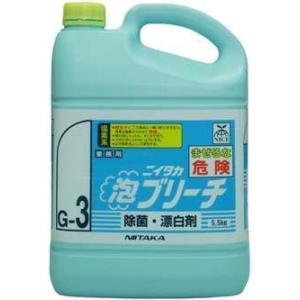 業務用除菌*漂白剤 ニイタカ泡ブリーチ(G-3) 5.5kg×3本 塩素系【代引不可】|sumiten