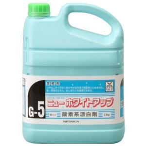 業務用漂白剤 ニューホワイトアップ(G-5) 3.5kg(ボトル)×4本 粉末【代引不可】|sumiten