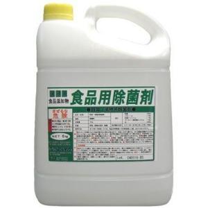 野菜*果物用除菌剤 食品用除菌剤 5kg×3 食品添加物【代引不可】|sumiten