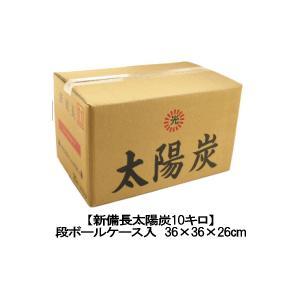 業務用 高級オガ炭 太陽炭 10ケース(100Kg)|sumiten
