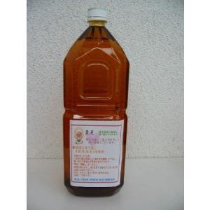 紀州産木酢液2リットル|sumiten