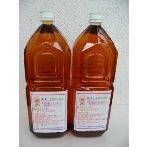 紀州産木酢液2リットルさらにお得な 2本セット♪♪ sumiten