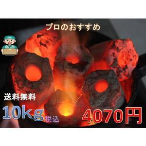 備長炭 木炭 バーベキュー用 太陽炭10kg|sumiten