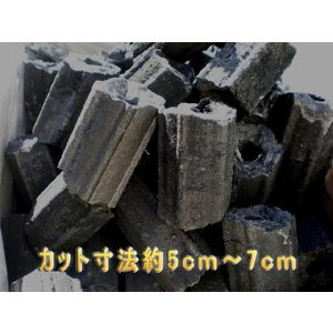 業務用 高級オガ炭 太陽炭 <業務用ロット>10ケース(100Kg) |sumiten