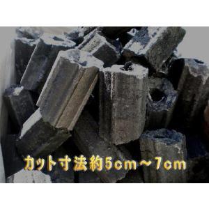 備長炭 木炭 バーベキュー用 カット炭 太陽炭2Kg|sumiten
