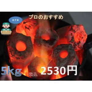 カット太陽炭5キロ