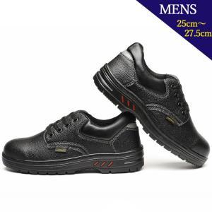 安全靴 メンズ おしゃれ ローカット 黒 スニーカー 作業靴 ML-AGL