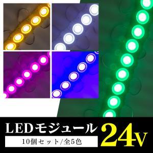 24V LEDライト トラック タイヤ灯 10個入り SN-260-TL-10