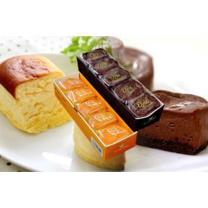 ホワイトデーに!スイーツギフトの住吉屋の「とろけるチーズケーキ」と「とろけるショコラ」のセット   ...