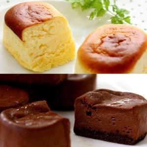 スイーツギフトお取寄せの住吉屋の半熟「とろけるチーズケーキ」と「とろけるショコラ」のセット  フラン...