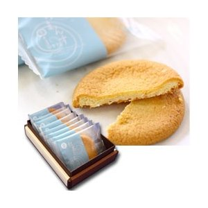 バレンタイン チョコレート菓子 サブレ 初島ろまんす白 8枚...