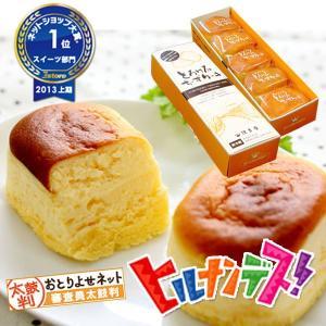 父の日 プレゼント 2018 ギフト スイーツ お菓子 ギフ...
