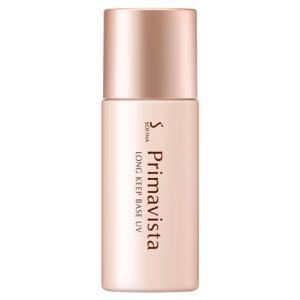 限定品 花王 ソフィーナ プリマヴィスタ 皮脂くずれ防止化粧下地UV トライアルサイズ 8.5mL