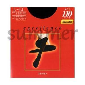 カネボウ エクセレンス excellence TIGHTS ...