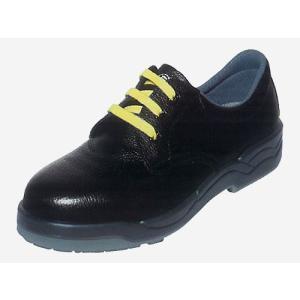 静電安全靴 静電気帯電防止靴 ノサックス KF1055E 短靴 30.0cm summy-net