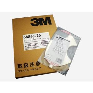 防塵マスク 3Mスリーエム 6000F用 レンズカバー 6885J-25 25枚入