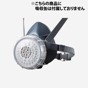 防毒マスク 重松 GM76DS 直結式小型 RL2