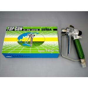 精和産業 エアレス塗装機用 エアレスガン TPG-1 トップガン|summy-net|02