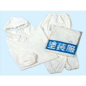 綿製で風通しがよく、着心地が快適な帆布の上下ヤッケです。 上着の前面にファスナー付ポケットがあり便利...