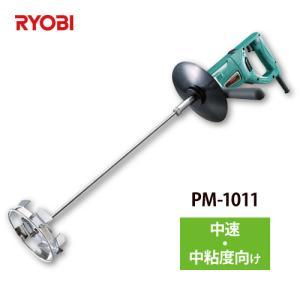 電動撹拌機 リョービ PM-1011|summy-net