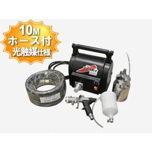 精和産業 低圧温風塗装機 クリーンボーイ CB-300E 光触媒10M仕様|summy-net