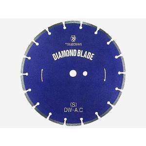 ツボ万 ダイヤモンドカッター 大口径ブレード 【8×7×25.4】 (セグメントタイプ) 道路切断用|summy-net