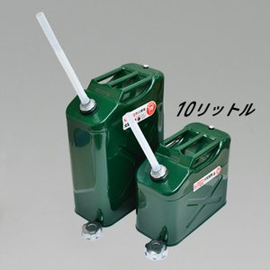 フルテック ガソリン携行缶 CG-10 10L缶|summy-net