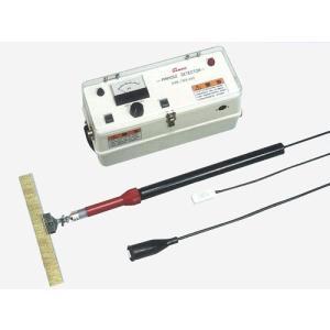 サンコウ電子 ピンホール探知器   TRS-70   低周波パルス放電式 summy-net