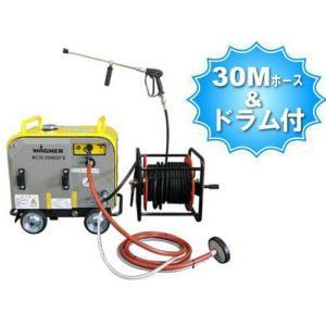 日本ワグナー 防音型エンジン高圧洗浄機  WZ16-200N...