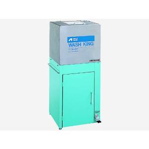 アネスト岩田 スプレーガン洗浄機  UG-3000C summy-net