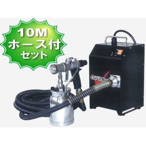 精和産業 中圧温風塗装機  クリーンボーイCB-400E  標準仕様|summy-net