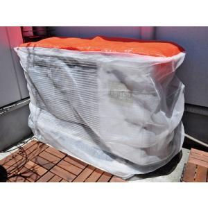 エアコン室外機カバー 養生カバー 白メッシュ