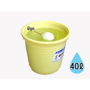 高圧洗浄機用 止水フロート付バケツ(エコバケツ・ECOバケツ)|summy-net