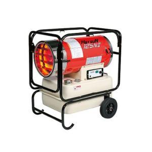 熱風オイルヒーター   ホットガンHG-125N II|summy-net