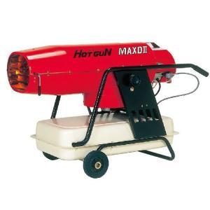 熱風オイルヒーター   ホットガンHG-MAXD II|summy-net