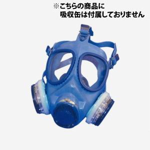 防毒マスク 興研 エチルベンゼン 塗装業務用 1621G型|summy-net