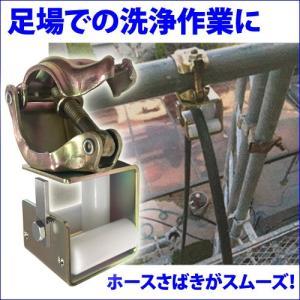 洗浄機用ホーススルー 好川産業|summy-net