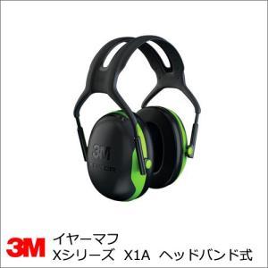 3M イヤーマフ Xシリーズ X1A ヘッドバンドタイプ PELTOR summy-net