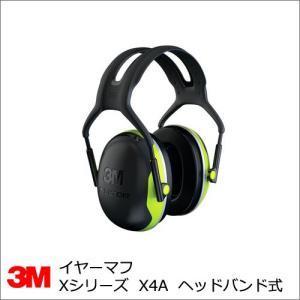 3M イヤーマフ  Xシリーズ X4A  ヘッドバンドタイプ PELTOR summy-net