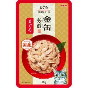 金缶 芳醇 旨味仕立 パウチ まぐろ ゼリータイプ 60g|sumoto