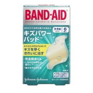 バンドエイド キズパワーパッド 大きめサイズ 6枚|sumoto