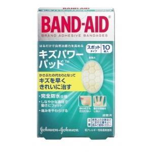バンドエイド キズパワーパッド スポットタイプ 10枚入り|sumoto