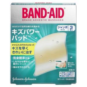 バンドエイド キズパワーパッド ジャンボ保護用 3枚|sumoto