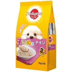 ペディグリー パウチ 子いぬ用 チキン (70g×3個パック)|sumoto