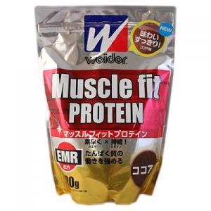 ウイダー マッスルフィットプロテイン ココア 900g|sumoto